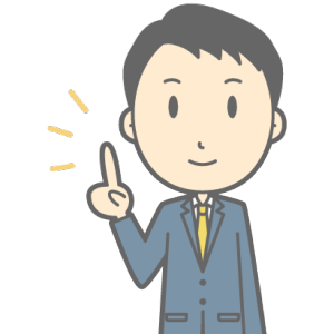 スーツの男性の図