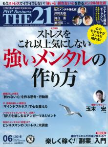 雑誌のイメージ